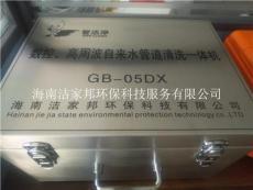管洁净GB-05DX数控高周波自来水管清洗机