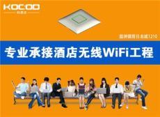 專業安裝wifi計費上網工程