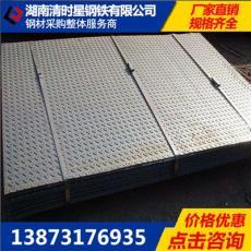 Q235B花纹板 镀锌板 防滑板 中厚钢板