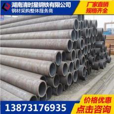 螺旋钢管 湖南直缝钢管 防腐钢管 大口径钢