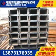 長沙型材生產廠廠價直銷H型鋼 槽鋼 角鋼