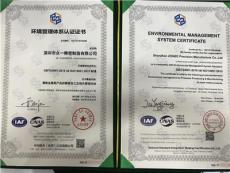 ISO9001质量管理体系的价格是多少办理流程