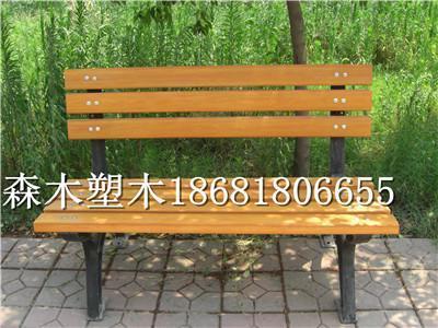 西安户县木森新型塑木厂