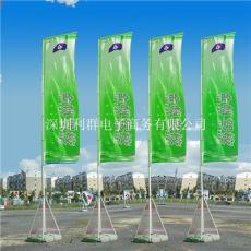深圳5米注水道旗戶外宣傳廣告旗桿出租賃