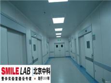 實驗室萬級潔凈間