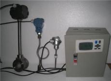 廣東鍋爐流量計 飽和蒸汽流量計
