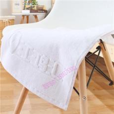 淮安毛巾廠家定制32支雙股線提花白色浴巾