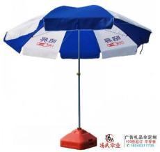 重庆广告伞定做 重庆雨伞定做 伞上印广告