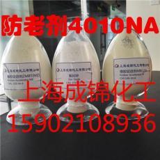 防老剂4010NA价格 生产厂家 报价 用途 MSDS