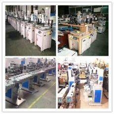 廣東東莞東莞市回收二手移印機回收絲印機
