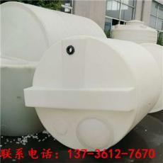 防腐耐酸碱0.5吨塑料搅拌罐生产厂家
