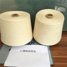 全棉针织纱21支优质新疆纯棉纱24支纯棉纱