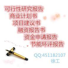 三明市中小企业商务综合服务网为三明市中小