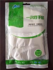 郑州精品彩色袋装一次性手套