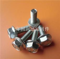 法蘭螺栓 法蘭盤螺栓 法蘭栓 法蘭螺母