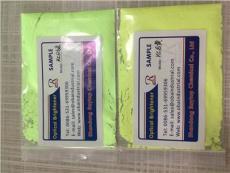 荧光增白剂KCB