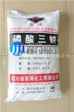总代理一手优势供应批发优质 磷酸三钠