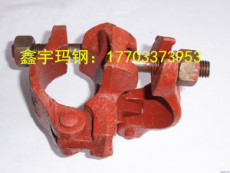 温州厂家批发十字玛钢扣件建筑扣件量大优惠