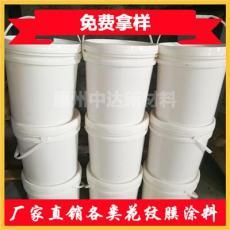 供應電化鋁涂料 油性非硅離型劑耐刮不粘膜