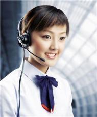 晋江LG洗衣机售后服务咨询电话欢迎访问
