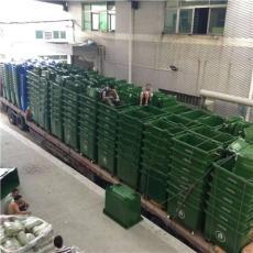 云南塑料垃圾桶厂家批发