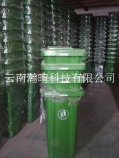 昆明塑料垃圾桶厂家批发价一只起批
