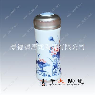 定做陶瓷保温杯厂 春节礼品保温杯加字
