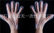 全新料PE薄膜手套