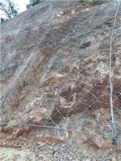 泥石流防护网GPS2型主动网边坡落石拦截