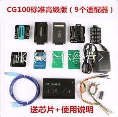 长治CG1003代增加1549个车型以旧换新的价格