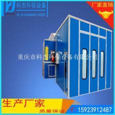 重庆喷漆房废气设备 烤漆房废气处理设备厂