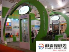 广州白云展览公司 天河展台搭建工厂