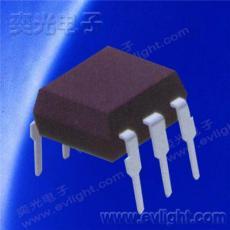 Dip6雙向可控硅光耦EL3063