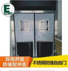 不锈钢双向门哪里有 不锈钢防撞自由门价格