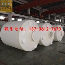 塑胶贮存罐外加剂复配罐生产厂家