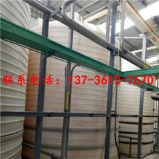 尿素溶液贮存罐化工防腐储槽图片
