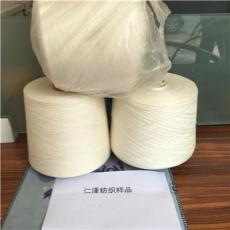 优质阻燃腈纶棉21支针织阻燃腈纶棉纱32支40