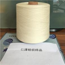 优质粘棉纱20支粘棉60/40配比30支