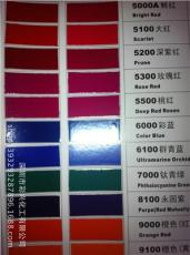 PVC膜印刷湀布色漿