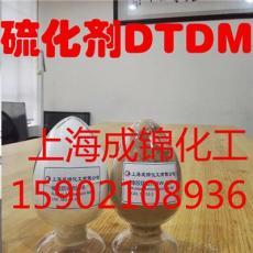 硫化剂DTDM价格 生产厂家 批发 用途 报价