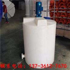 西安耐酸堿加藥箱2000升化工攪拌罐