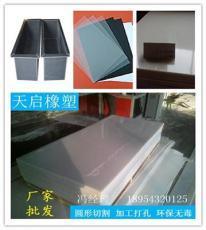 山东PVC塑料板 厂家直销一站式供应