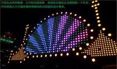 河北石家莊LED戶外裝飾生產工廠