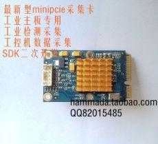HDM200MEminipcie工业图像采集卡