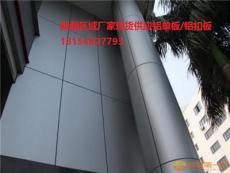 新疆廠家直銷600x600鋁扣板 對角沖孔鋁天花