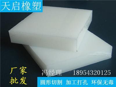白色PVC硬板 纯料PVC板 2-30mm