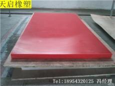 山东厂家直供PVC塑料建筑模板