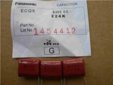 松下薄膜电容ECQE6224KF