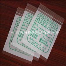 专业订做pe自封药袋 写字药袋 环保PE密封医用包装袋 中山药袋批发