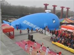 鲸鱼岛充气气模蓝鲸鲸鱼海洋球池嘉年华